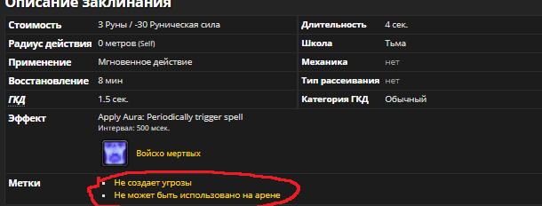 jokelolz.png